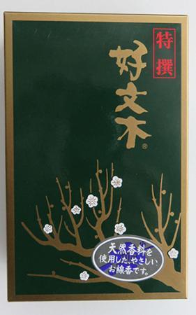 Kobunboko Japanese Incense by Baieido