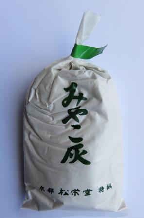 Incense Ash | Miyako Hai White Ash by Shoyeido