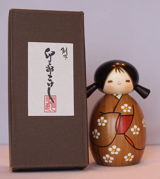 Japanese Daruma Doll | for goal encouragement | sold by Vectis Karma