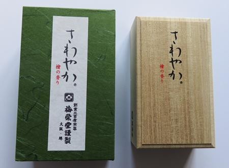 The best Japanese Hinoki sticks we know of now in stock