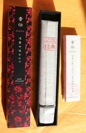 Kohden Sweet Aloeswood | Japanese Incense by Nippon Kodo