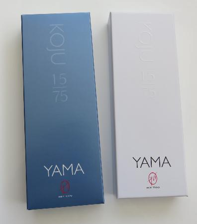 Koju 1575 Yama The Mountain | Japanese Incense by Nippon Kodo