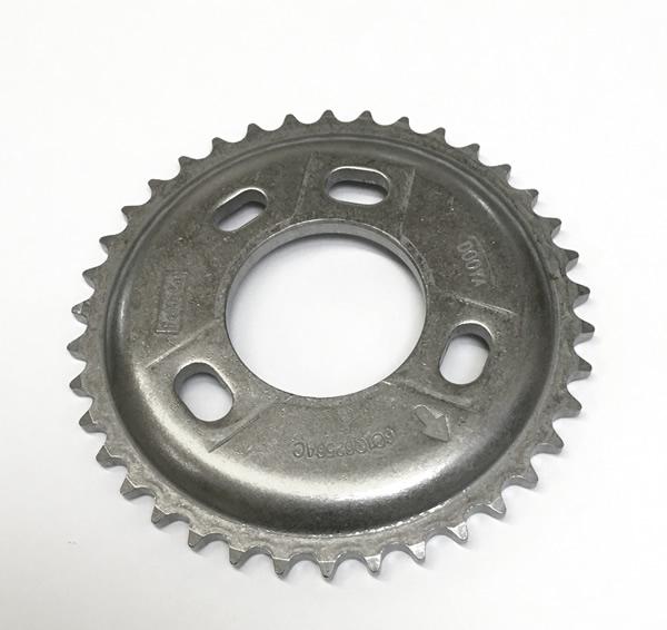LR014247 Camshaft Gear